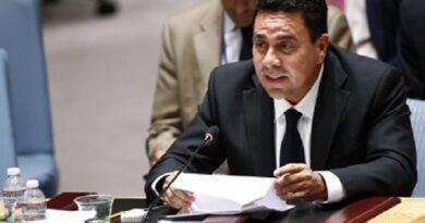 Venezuela entregó a la ONU informe alternativo sobre derechos humanos