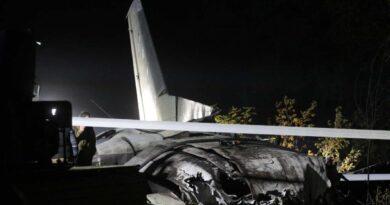 Accidente de avión militar en este de Ucrania deja 22 muertos y dos heridos