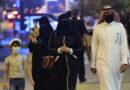 Arabia Saudita cierra espacios públicos para quienes no estén vacunados contra el covid-19