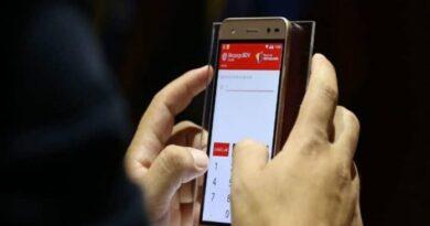Banco de Venezuela informó que sigue trabajando para restablecer sus servicios financieros